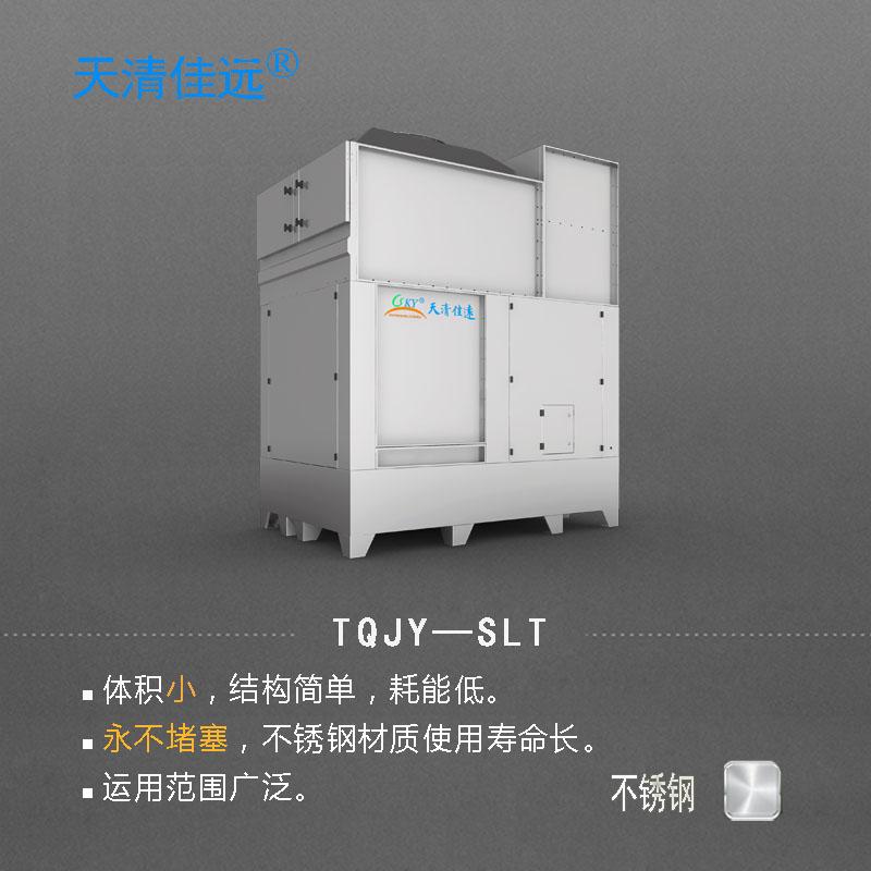 /products/SLT/2021/0510/1415.html