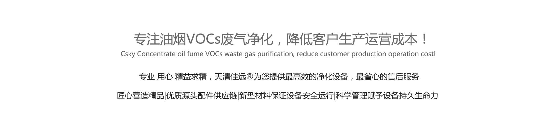 低温等离子废气净化器高效型